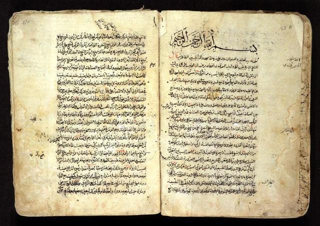 الطب بالعربية