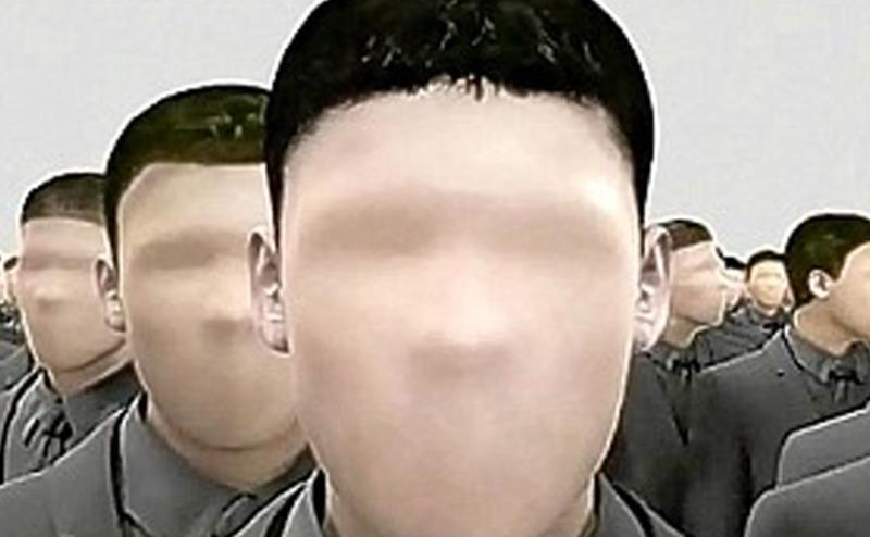 عمى الوجوه