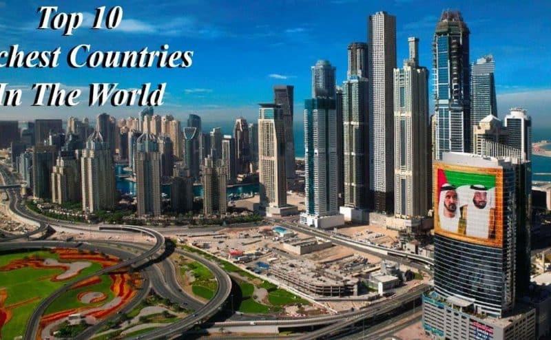 تعرّف على أغنى عشرة بلدان في العالم لعام 2018