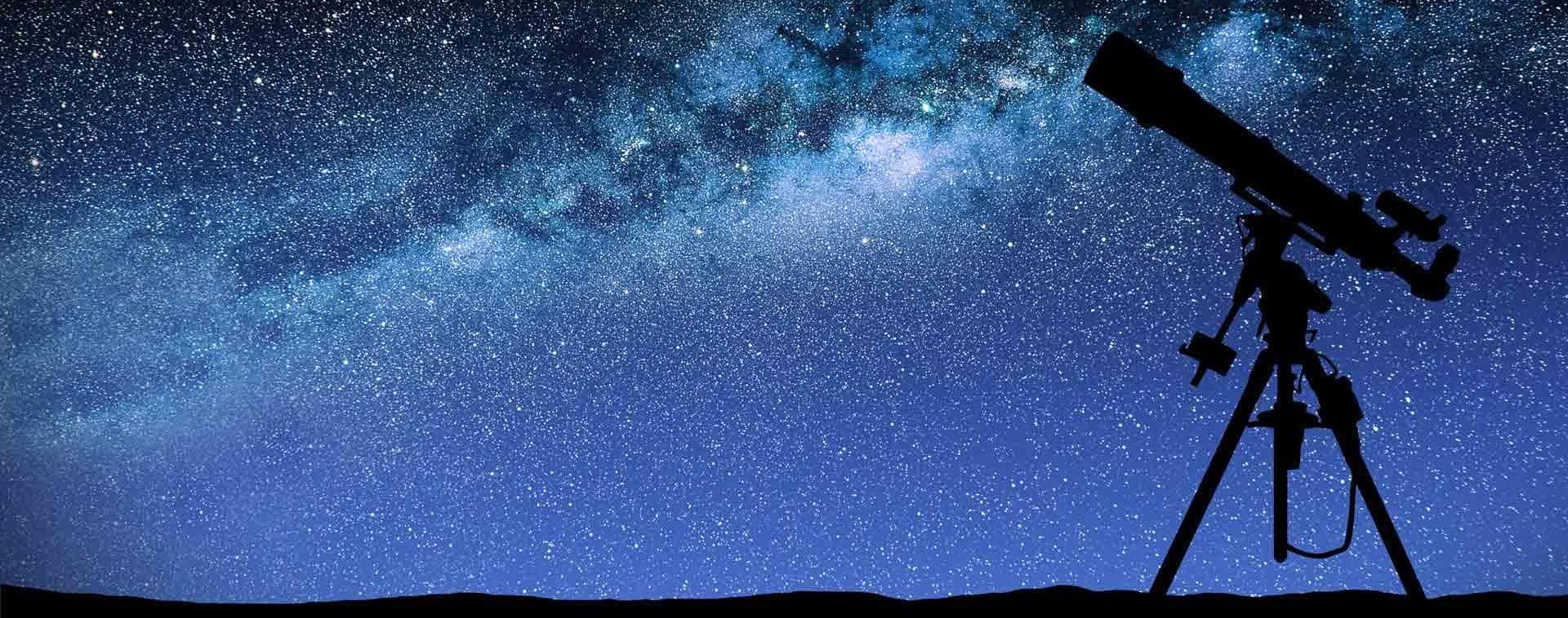 ميزات علم الفلك