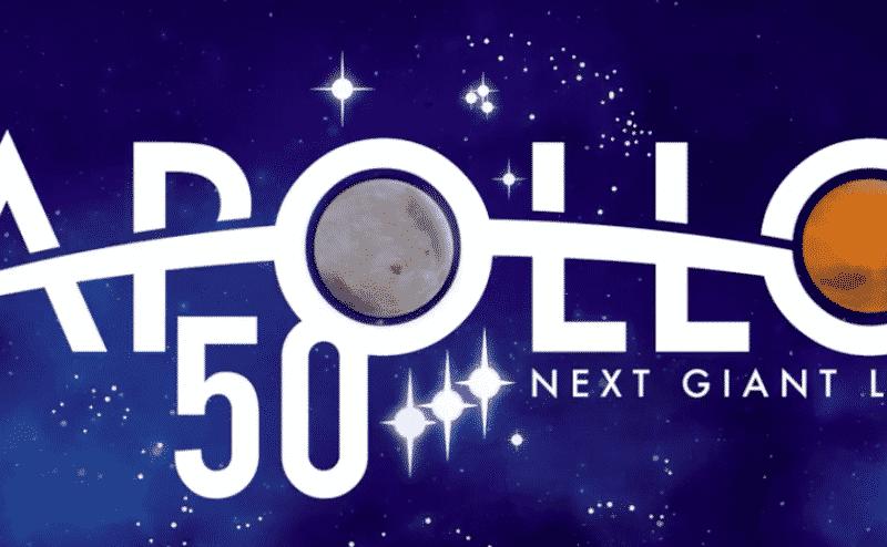 شاهد: كيف إحتفلت ناسا بالذكرى الخمسين لوصول الإنسان للقمر