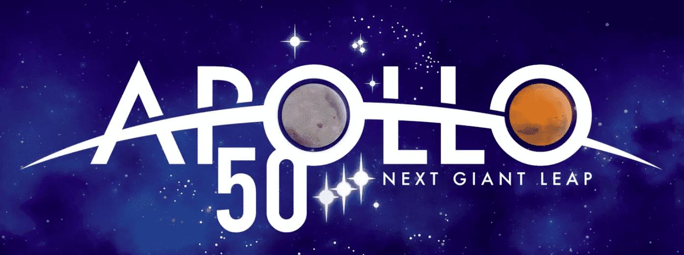 الذكرى الخمسين للوصول إلى القمر
