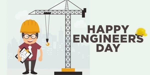 اليوم العالمي للهندسة