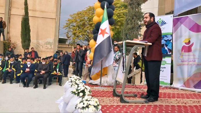 جامعة حلب المحررة
