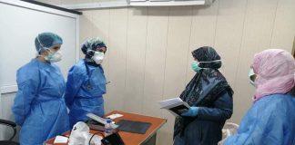 الوضع الصحي في العراق